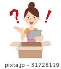 若い主婦 ネットショッピング 31728119