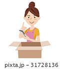 主婦 若い ネットショッピングのイラスト 31728136