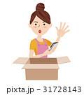人物 女性 主婦のイラスト 31728143