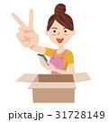 若い主婦 ネットショッピング 31728149