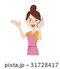 人物 女性 主婦のイラスト 31728417