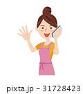 人物 女性 主婦のイラスト 31728423