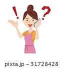 人物 女性 主婦のイラスト 31728428