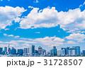 《東京都》白い雲と都市風景《初夏》 31728507