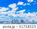 《東京都》白い雲と都市風景《初夏》 31728525