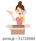 主婦 若い ネットショッピングのイラスト 31728980