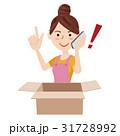 若い主婦 ネットショッピング 31728992
