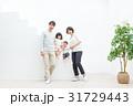 人物 親子 家族の写真 31729443