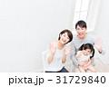 笑顔 親子 家族の写真 31729840