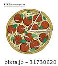 ピザ ピッツァ ベクトルのイラスト 31730620