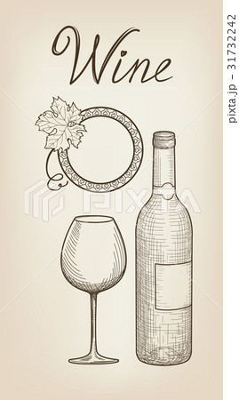 Wine set. Glass, bottle, lettering Bar drink signのイラスト素材 [31732242] - PIXTA