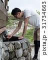 登山 トレッキング 男性の写真 31734663