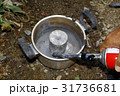 鉛の再利用(ナマリ)道具 31736681