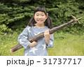 人物 子供 女の子の写真 31737717