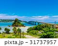 沖縄県 古宇利大橋 海の写真 31737957