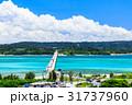 沖縄県 古宇利島 古宇利大橋の写真 31737960