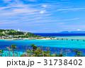 沖縄県 古宇利島 古宇利大橋の写真 31738402