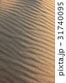 すな 砂 背景の写真 31740095