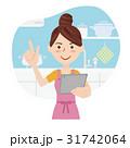 人物 女性 主婦のイラスト 31742064