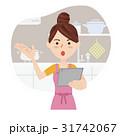 主婦 若い キッチンのイラスト 31742067