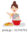 人物 女性 主婦のイラスト 31743701