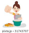 若い主婦 料理 31743707