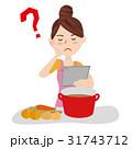 若い主婦 料理 31743712