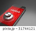 概念 ロック 錠のイラスト 31744121