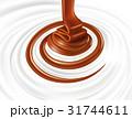 お菓子 ショコラ チョコレートのイラスト 31744611
