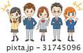ポジティブな高校生のグループのイラスト 31745096