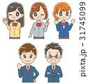 笑顔の高校生のイラスト素材(セット) 31745099