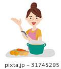 若い女性 キッチン 31745295