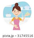 人物 女性 主婦のイラスト 31745516