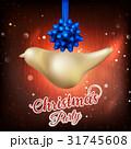 Christmas fir tree with lights. EPS 10 31745608