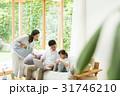 家族 リビング ソファの写真 31746210