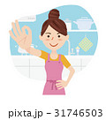 人物 女性 主婦のイラスト 31746503