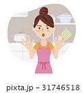 主婦 若い キッチンのイラスト 31746518