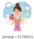 人物 女性 主婦のイラスト 31746521