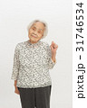 女性 ブラウス シニアの写真 31746534