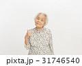 女性 ブラウス シニアの写真 31746540