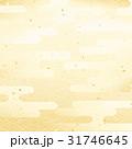 金 背景 バックグラウンドのイラスト 31746645
