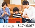家族 室内 遊びの写真 31746867
