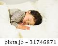お昼寝 赤ちゃん 女の子の写真 31746871