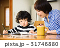 親子 ダイニング 勉強の写真 31746880