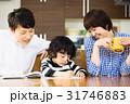 家族 見守る 勉強の写真 31746883