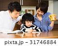家族 見守る 勉強の写真 31746884