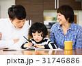 家族 見守る 勉強の写真 31746886