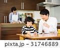 家族 見守る 勉強の写真 31746889