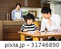 家族 見守る 勉強の写真 31746890