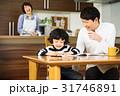 家族 見守る 勉強の写真 31746891